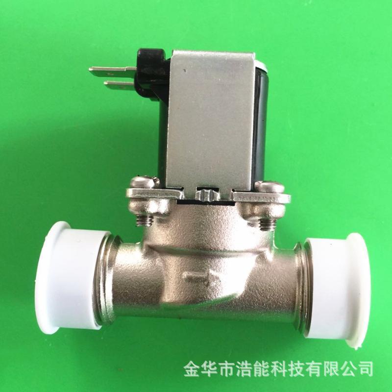 全铜四分螺纹平行电磁阀|金属阀体电磁阀|20.5mm太阳能电磁阀