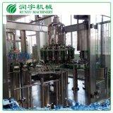 廠家現貨供應牛奶灌裝機,塑料瓶鋁膜牛奶灌裝機