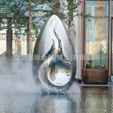 室外廣場雕塑 不鏽鋼鏡面雕塑 防曬不掉色不鏽鋼雕塑