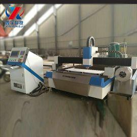 板管一体金属激光切割机 专业销售激光切割机