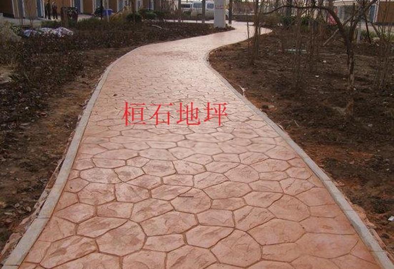 HS-2017009河南山西压模地坪材料仿石彩色混凝土压花地坪仿砖仿木路面