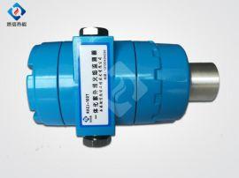 工业燃烧器烧嘴紫外线火焰监测器 防爆一体化紫外线火焰探测器
