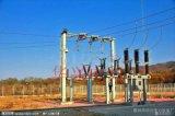 大連開發區10kv電力鋼杆和鋼樁基礎