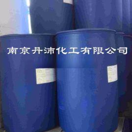 供应橡塑脱模剂 MEM-0349