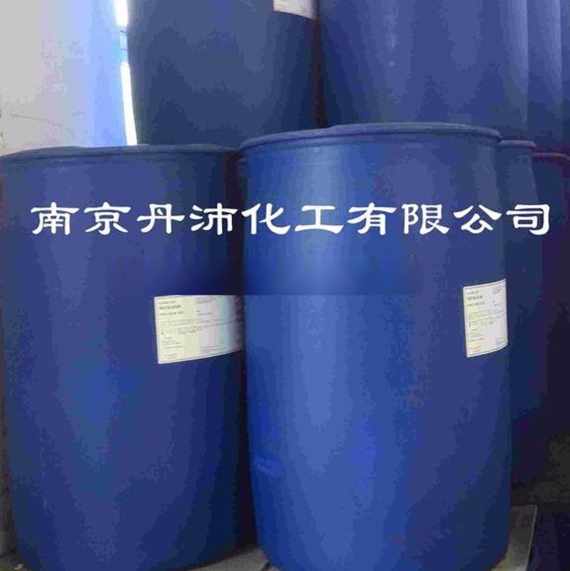 供應橡塑脫模劑 MEM-0349