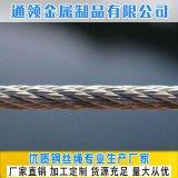厂家直销6mm镀锌钢丝绳 捆绑工地安全软钢丝绳 拉线绳