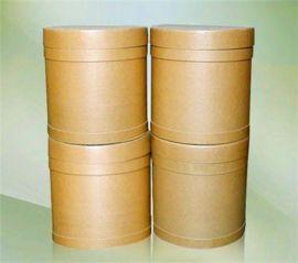 25公斤/桶 对羟基苯丙酸【现货】cas:501-97-3|厂家直销