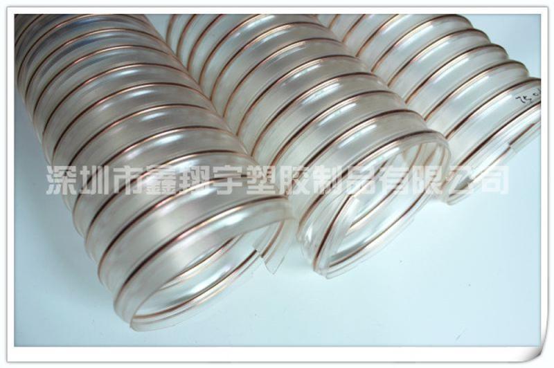 鑫翔宇XY-0307PU钢丝伸缩管,聚氨脂TPU风管,耐磨除尘风管32mm