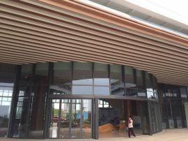 广东铝方通天花圆弧铝方通吊顶 波浪形铝材料