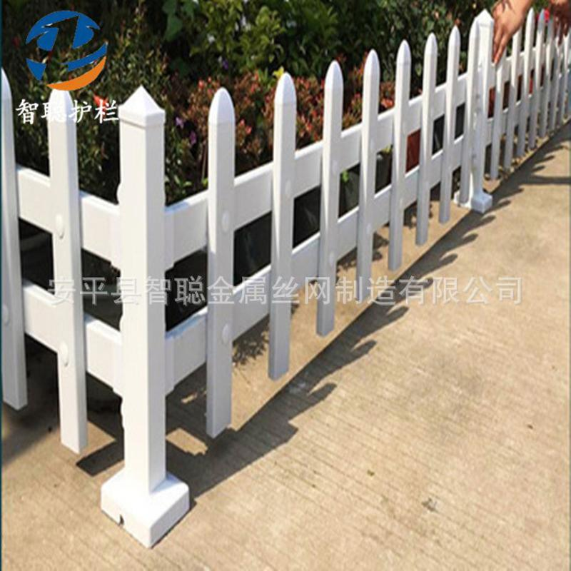草坪护栏专业生产厂家 小区草坪绿化PVC围栏 公园庭院花池围挡