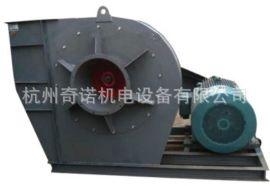 供应5-29-5.5C型4KW高效节能高压离心通风机