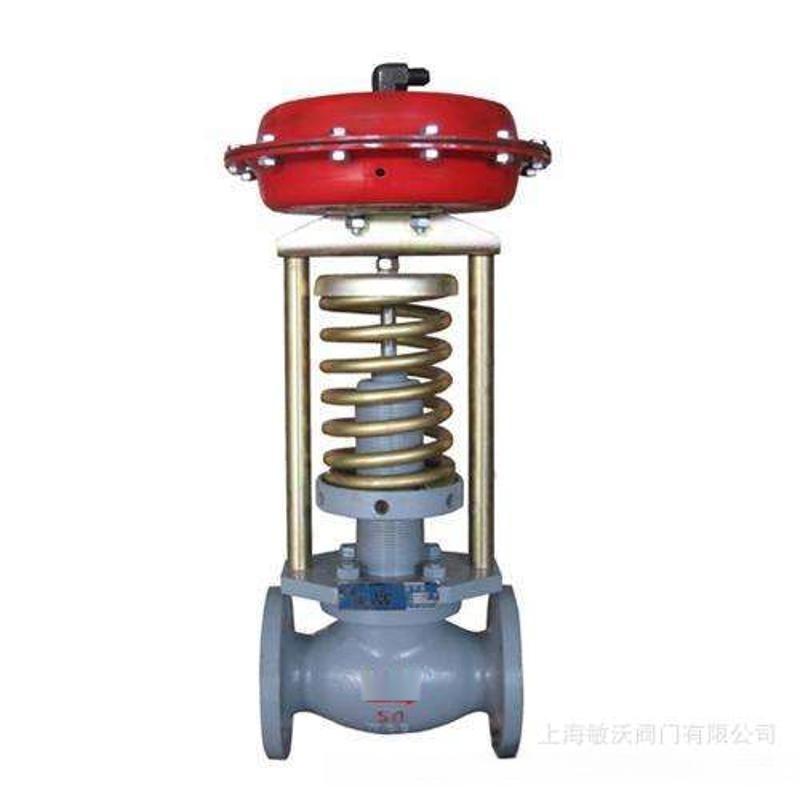 敏沃牌ZZY型自力式(蒸汽)压力调节阀 自动蒸汽压力减压调节阀