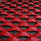 铝网板 钢板网铝板网 铝板网