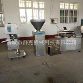铝丝双卡自动打卡机 香肠生产北京赛车