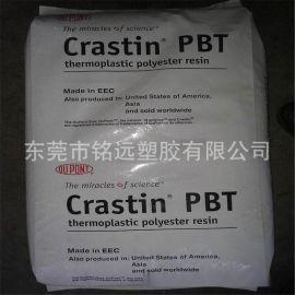 导电导热塑胶 PBT/基础创新塑料(日本)/DR51-7001