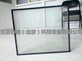 电磁屏蔽中空玻璃