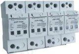 JLSP-F-690/60/4P风电系统  模块式电源浪涌保护器