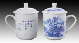 景德镇陶瓷杯子,青花瓷杯子,定做杯子
