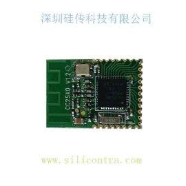 cc2540cc2541蓝牙4.0无线蓝牙控制模块