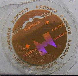 透明激光防伪标签