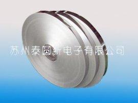 铝箔麦拉,铝箔,上海铝箔厂家直销,铝箔胶带