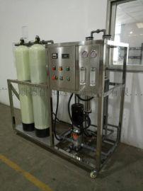 **工业用纯水机设备 标准反渗透工业用纯水机