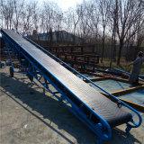 成品料裝卸車用擋板人字防滑紋型皮帶輸送機Lj8