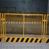 現貨基坑護欄網 臨邊基坑護欄 工地施工基坑圍擋