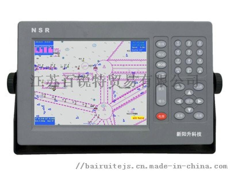 NAB-1000 B类自动识别系统 CCS证书