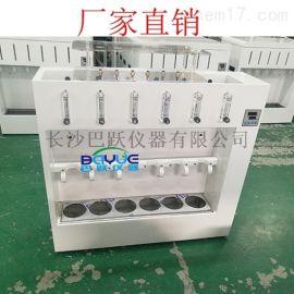 水质硫化物酸化吹气仪器
