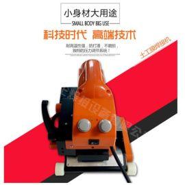 便携式土工布焊接机厂家/土工膜爬焊机厂家
