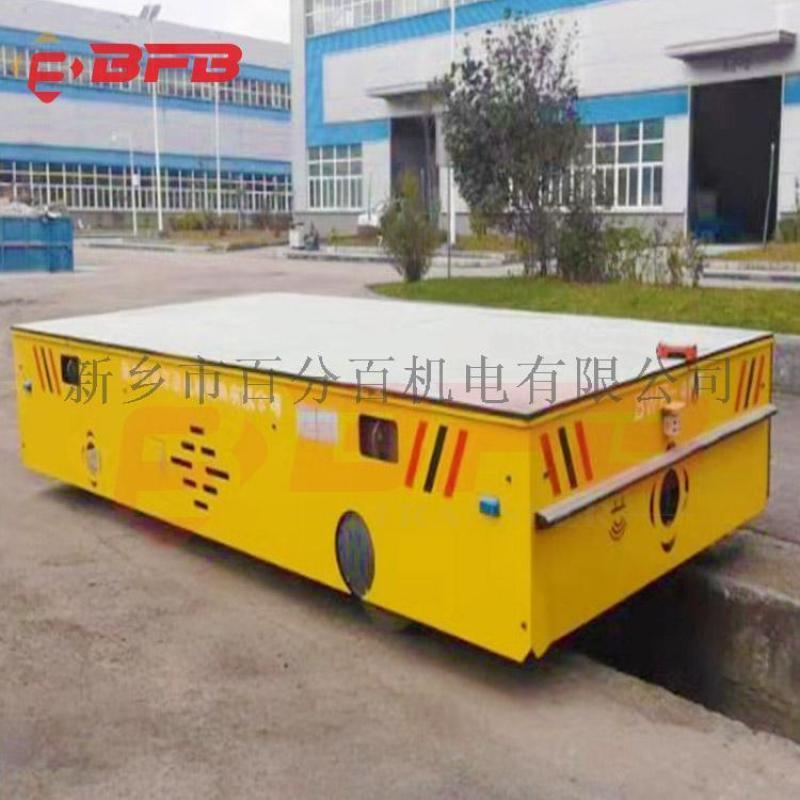 轉彎式KPC軌道平板小車 電動平板小車用什麼軌道