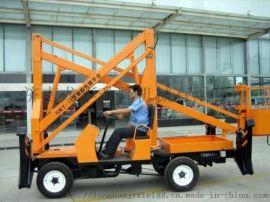 移动升降车/车载式升降机//高空作业平台