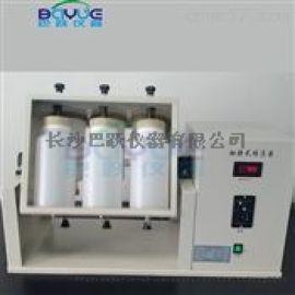 翻转式液液萃取生产厂家