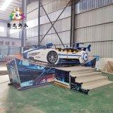 景區遊樂場新款遊樂設備定製急速飛車