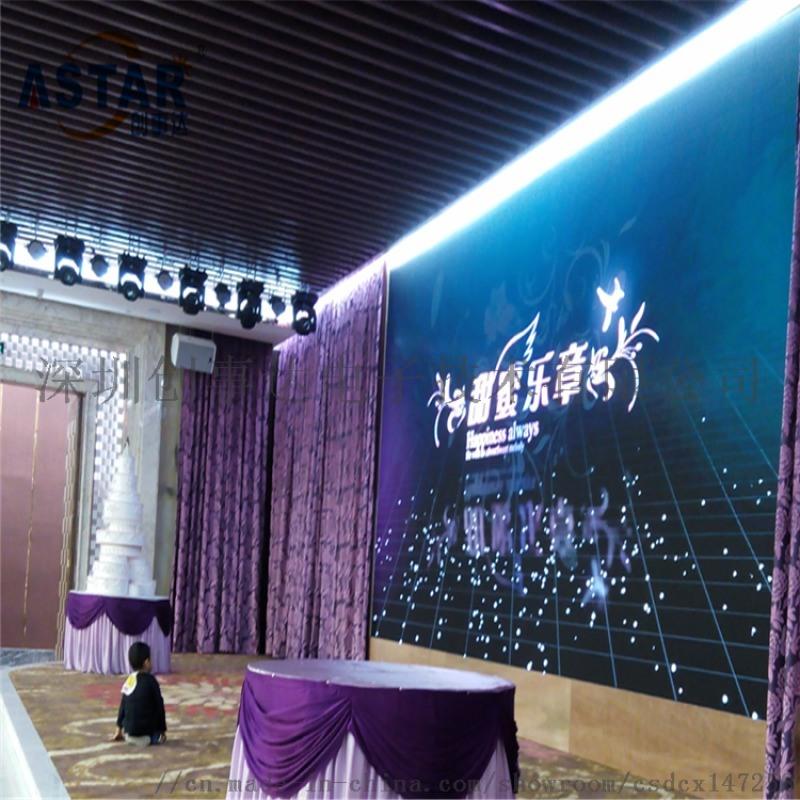 廠家直銷室內p2.5大廳會議室酒店展示高清LED電子顯示屏