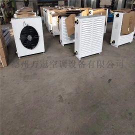 Q型蒸汽轴流暖风机  5Q暖风机