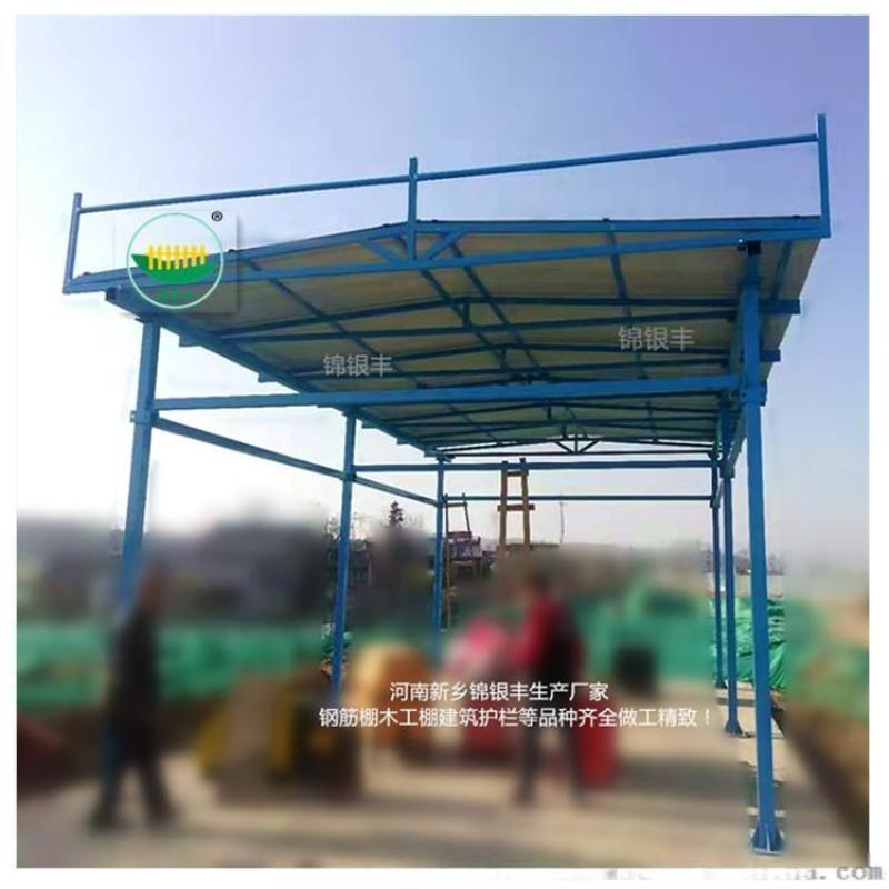 河南单体防护钢筋加工棚 开封组装式结构安装方便