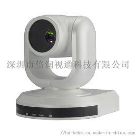 全景高清摄像機JYHD520