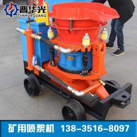 江西7型湿式喷浆机小型喷浆机