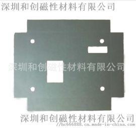 铁氧体磁片 充电桩隔磁片 电动汽车充电桩专用隔磁材料
