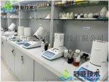 陶瓷漿料固含量測定儀使用方法/測定方法