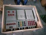 bxk双电源防爆控制箱