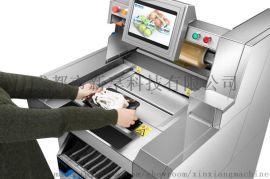 高效省心生鲜自动保鲜膜包装机一年质保