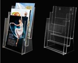 年中促销白菜价出售有机玻璃A4三层资料架 银行资料架