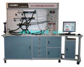 智能型工业液压+气动二合一实验台