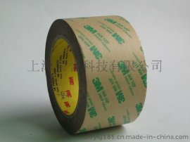 3M468MP无基材纯胶膜双面胶带