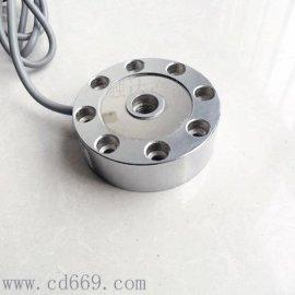 轮辐式拉压力称重测力力敏传感器CHLBU型