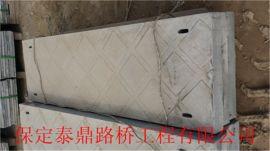 供应**高铁RPC盖板模具厂家报价