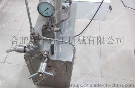 安徽小型高压均质机,实验室高压均质机